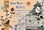 Bon_3